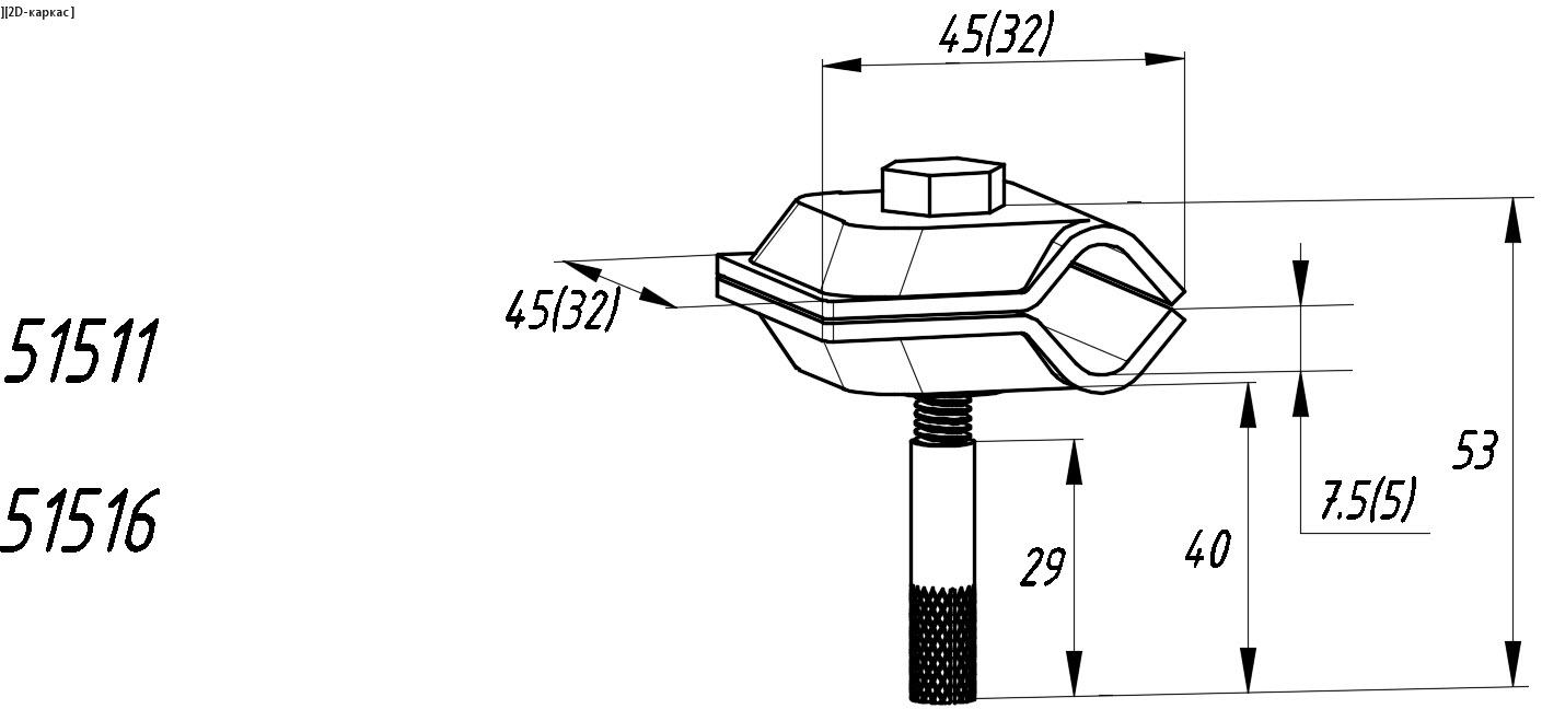 Купить цена зажимы прута универсальный с анкером (M8x30 мм)