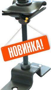 Купить держатель проводника на горизонтальных и вертикальных поверхностях