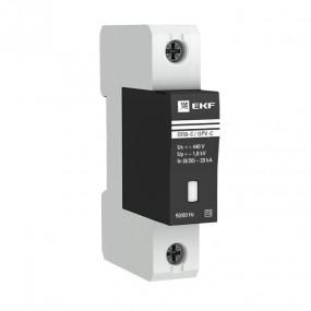 УЗИП (устройство защиты от импульсных перенапряжений)