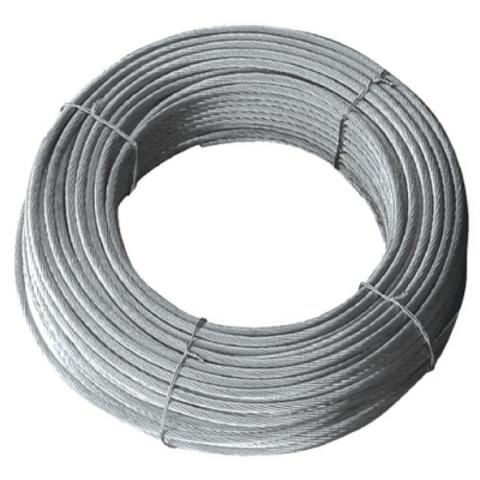 Трос алюминиевый 50 мм2