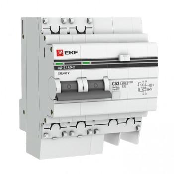 Дифференциальный автоматический выключатель АД-2, АД-2S EKF PROxima
