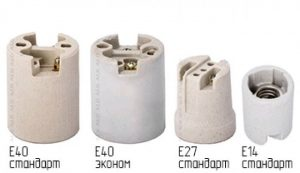Патрон для лампы керамический
