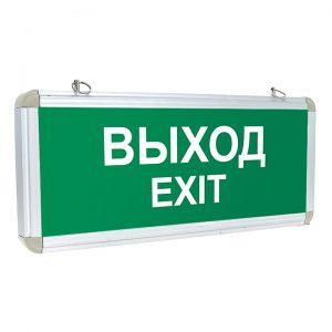 Светильник аварийного освещения EXIT